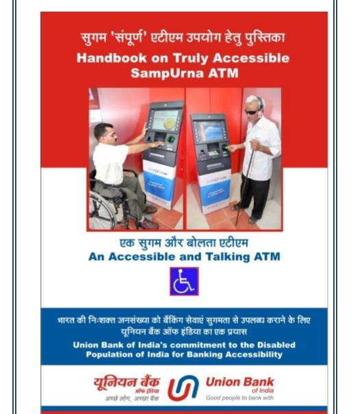 Union Bank's accessible PDF format talking ATM manual cover page